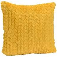 COUSSIN CHEVRON MOUTARDE